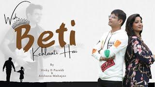 Woh Laadli   Official Original Music Video   Vicky D Parekh , Archana Mahajan