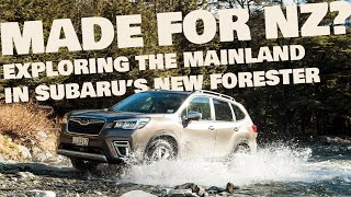 2018 Subaru Forester | Review