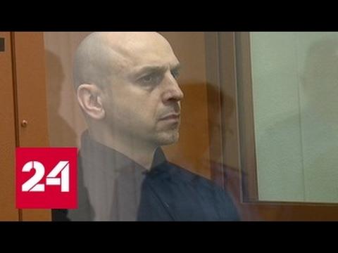 Пособник террористов за стеклом: 19 лет по десяти статьям УК
