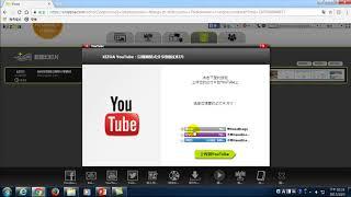19.Kizoa線上製作youtube影片-07.如何將Kizoa影片上傳到Youtube