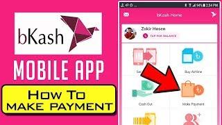 bKash Mobile App- How to Make bKash Merchant Payment from bKash App in Bangla