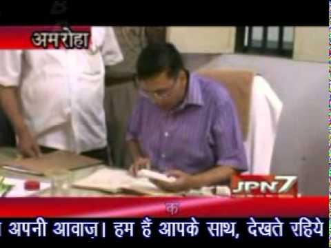 Abhay Kumar IAS D.M. J.P. Nagar News (JPN7