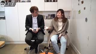 Download lagu 【黑超哥名人專訪】又一黃變藍 歡迎Youtuber曾鎧琪AliSon Tsang!(上)