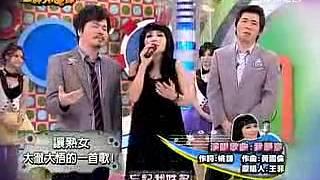 我愿意 Wo Yuan Yi - 潘越云 Michelle Pan Yue Yun