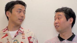 【記事】au三太郎CMの一寸法師役・前野朋哉出演!/『エミアビのはじま...
