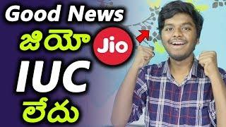 No Jio IUC Charge | Good News From JIO | Sai Nithin in Telugu
