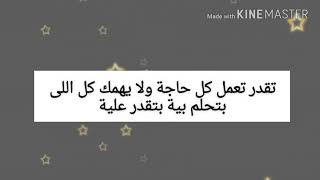 كلمات اغنية انت تقدر/اعلان بنك مصر طلعت حرب 2018 شوفوا الوصف مهم جدا