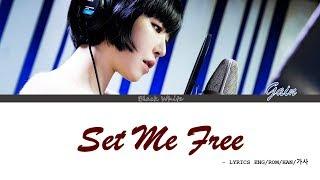 Gain (가인) - Set Me Free [VIP OST Part 2] (Lyrics Eng/Rom/Han/가사)