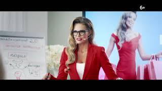 Реклама МТС - Богиня шопинга - С Нагиевым, Сычевым и Горбань