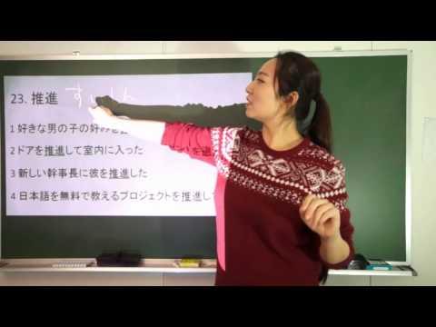 JLPT N1 文字語彙 実践問題 #12 12 日本語能力試験 N1 720p
