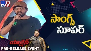 Hiphop Tamizha Speech @ Action Pre Release Event || Vishal, Tamanna - TV9