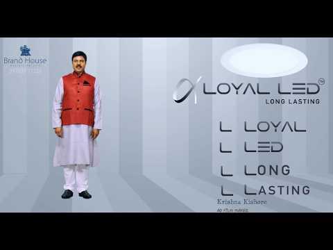 LOYAL LED Lights|Hindi Ad|Nagineedu Celebrity Films|Brand House|Hindi Adfilm Making|4K TVC
