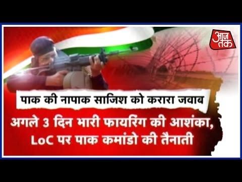 Heavy Shelling Since Dawn Along LoC As Pakistan Violates Ceasefire
