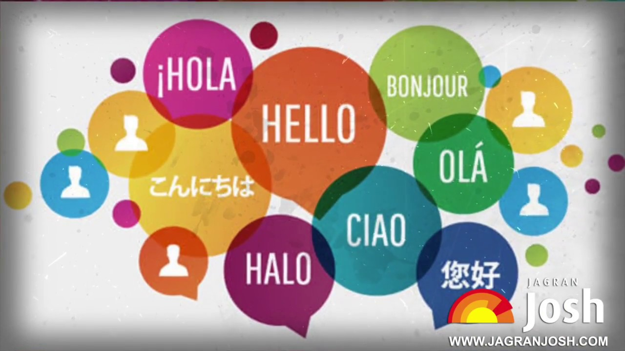 How to be a Foreign Language Expert in India? | College | Video