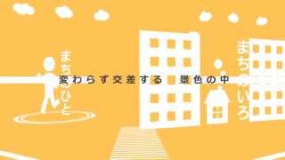 musiClock【PVつけてみた】