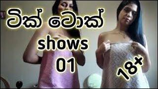 tik-tock-show-number-01