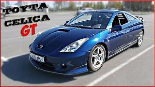 Toyta Celica GT (обзор до тюнинга)
