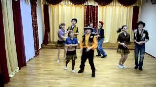 Ковбойский Танец.MOV