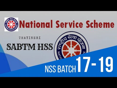 nss-:-national-service-scheme-short-project-view-|-sabtm-hss-thayineri-batch-17-19