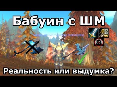 Дк+Ретри с ШМ против хай-рейт ВП (арены 2.7~ ммр в начале сезона)