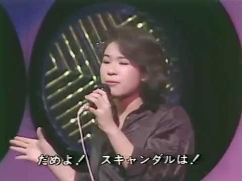 【HD】 千葉まなみ/ミスター・スキャンダル (1980年)