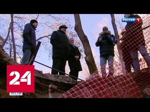 Сварились заживо: пензенская трагедия может повториться в Самаре - Россия 24