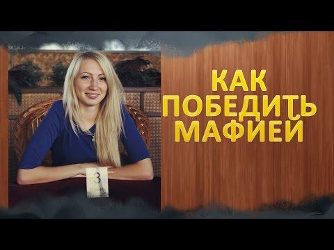 Даниил Корецкий Пешка в большой игре
