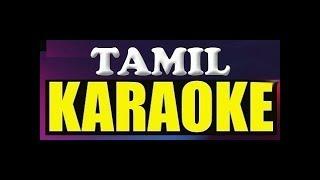 Azhagooril Poothavale Tamil Karaoke - Thirumalai