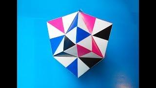 Кусудама пестрая оригами, Kusuda variegated origami