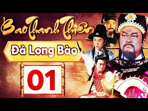 Tân Bao Thanh Thiên 2018 | Phim Cổ Trang Hay Nhất 2018 | PhimTV