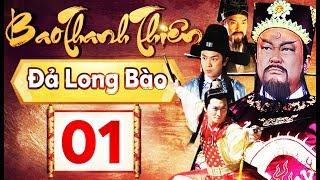 Phim Hay | Bao Thanh Thiên - Tập 01 | Full HD | PhimTV