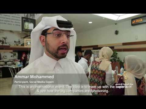 News Impact Summit-Doha 30 MAY| قمة الإعلام والتأثير - الدوحة 30 مايو