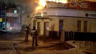 видео ZDANIE.INFO - Улан-Удэ: Торговые центры в Улан-Удэ