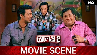 ঠিক সময়ে ঠিক বুদ্ধি | Dev | Puja | Challenge 2 | Movie Scene | SVF