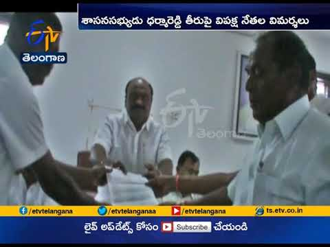 Mega Textile Park at Warangal | Creating a Row in Locals | Protest Goes On