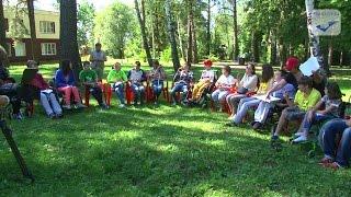 В подмосковном Сабурово завершился летний лагерь для подростков с инвалидностью