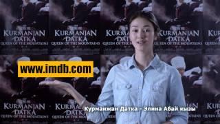Фильм Курманжан Датка на сайте imdb.com