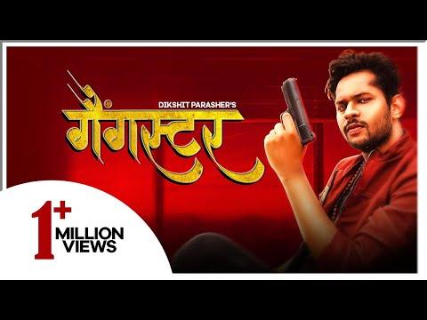 gangster-(गैंगस्टर)---dikshit-parasher- -harry-solanki- -new-haryanvi-songs-haryanavi-2020