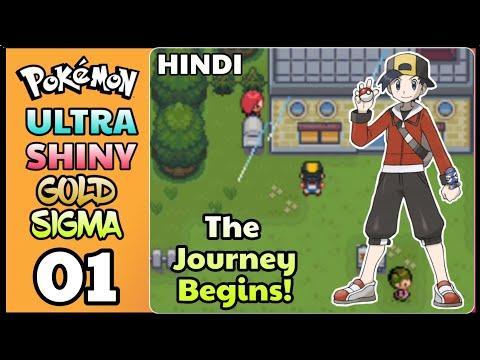the-journey-begins!...-pokemon-ultra-shiny-gold-sigma-episode-1-in-hindi-|-anime-assemble