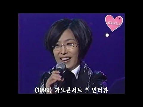 Lee Sun Hee(이선희) * 가요콘서트 - 불꽃처럼 外 (1999)