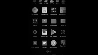 Как сделать так чтобы 3G работал нормально.Meizu