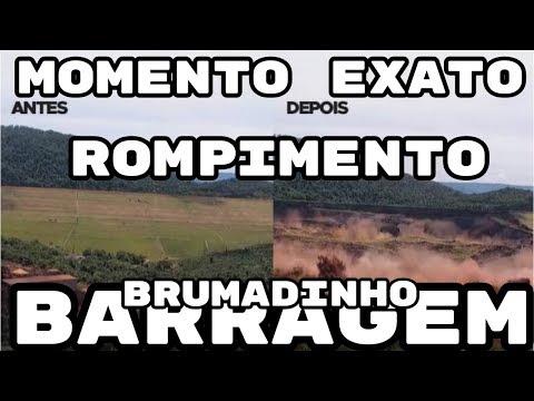O MOMENTO EXATO DO ROMPIMENTO E A INCRÍVEL FORÇA DA ONDA DE REJEITOS EM BRUMADINHO MG - CAZU BARROZ