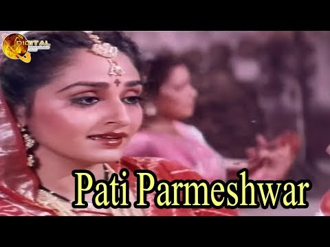 Pati Parmeshwar | Love SOng | HD Video Song