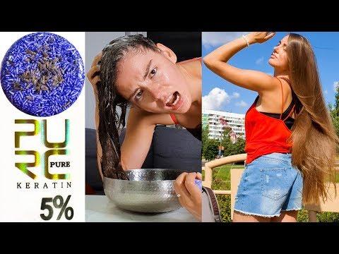 Шампунь в таблетке, маска для блеска волос, кератин ⭕ Тестирую косметику PURC PURE с Aliexpress