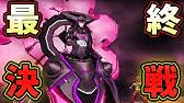 2] Monster synthesis / Synthèses des monstres de DQMJ3 (Demon/Zombie