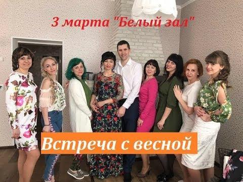 """""""Встреча с весной"""" 3 марта г.Наволоки"""