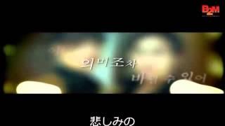 ホヨンセン ソウルコンサート#6 YS Final VCR 日本語字幕 20131026 ユ...