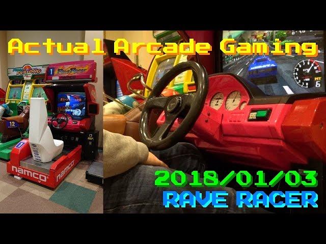 【RAVE RACER】レイブレーサー | DX筐体で3コース走ってみた【実機直撮り】