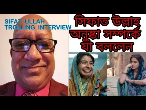 Sefat Ullah Funny Interview| Sifat the Crazy Poet Trolling Anushka Memes | Safiat Roasted | Mod Kha
