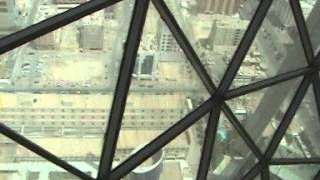 saudi arabia riyadh al faisaliah tower